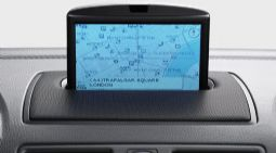 2019-2020 Sat Nav Map Discs | Sat Nav Update
